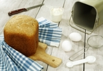 What is the best bread maker?